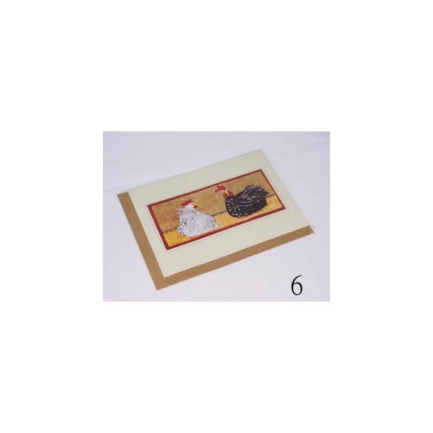 Kort M/brun kuvert